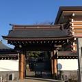 徳蔵寺 山門(東村山市)/城館跡