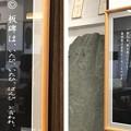 Photos: 徳蔵寺 板碑保存館(東村山市)