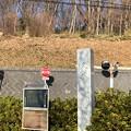 Photos: 久米川古戦場(東村山市)古戦場跡碑