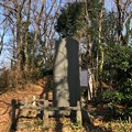 久米川古戦場(埼玉県所沢市)元弘青石塔婆所在趾