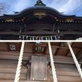 八坂神社(東村山市)拝殿