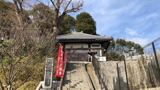 観音寺(多摩市関戸)参道・本堂
