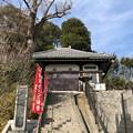 Photos: 観音寺(多摩市関戸)参道・本堂
