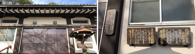 観音寺(多摩市関戸)本堂
