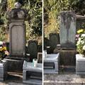 観音寺(多摩市関戸)相澤家墓所
