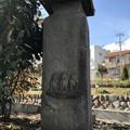 庚申塔(多摩市関戸)