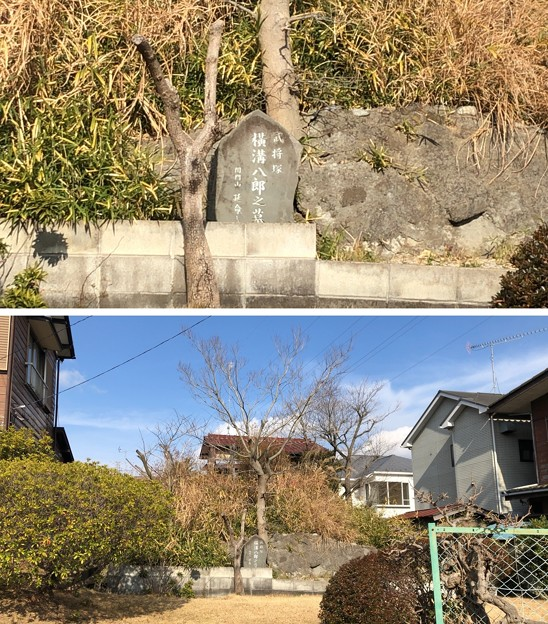 武将塚 横溝八郎墓(多摩市関戸)