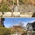 Photos: 武将塚 横溝八郎墓(多摩市関戸)