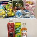 Photos: わしたショップイオンレイクタウンkaze