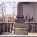 Photos: 円通寺(荒川区)死節之墓