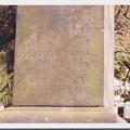円通寺(荒川区)死節之墓