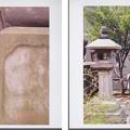 Photos: 05.03.03.円通寺(荒川区)彰義隊戦死者墓