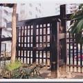 Photos: 05.03.03.円通寺(荒川区)移築 寛永寺総門(黒門)裏手