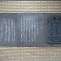 豊国山 回向院・小塚原刑場跡(荒川区南千住)観臓祈念碑