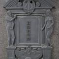 Photos: 豊国山 回向院・小塚原刑場跡(荒川区南千住)観臓祈念碑