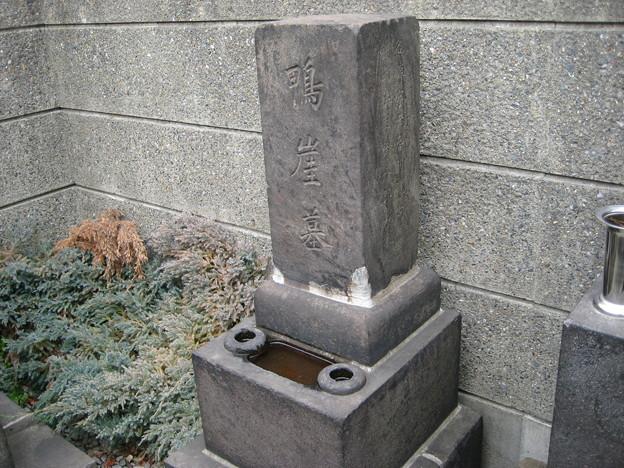 豊国山 回向院・小塚原刑場跡(荒川区南千住)頼三樹三郎墓