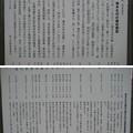 11.02.19.橋本左内墓 旧套堂復元(荒川区ふるさと文化館・南千住図書館前)