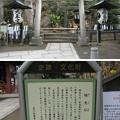 11.02.19.素盞雄神社(南千住6丁目)浅間神社・瑞光石