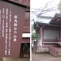 Photos: 11.03.22.諏訪神社(荒川区西日暮里3丁目)舞殿