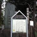 諏訪神社(西日暮里)