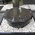 Photos: 11.03.22.浄光寺(西日暮里)仏足石