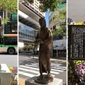 Photos: 19.04.18.日暮里駅東口(荒川区)山吹の里伝説