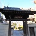 Photos: 阿遮院(荒川区東尾久)山門