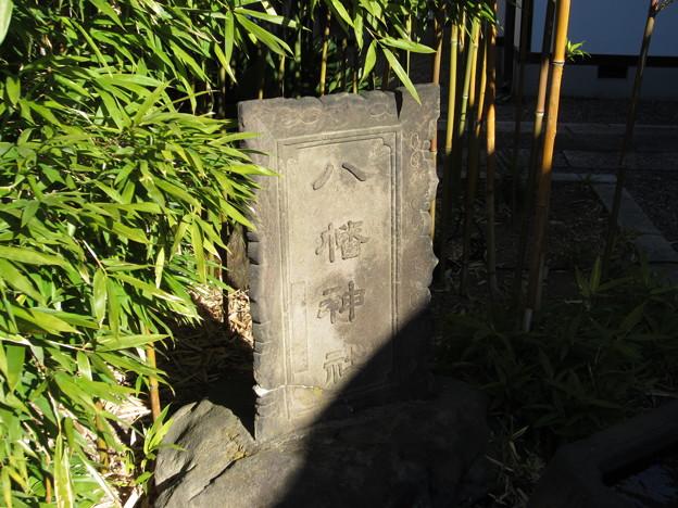 尾久八幡神社境外(荒川区西尾久)八幡堀跡