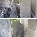 Photos: 13.01.04.地蔵山(旧上尾久村共同墓地。荒川区西尾久)庚申塔
