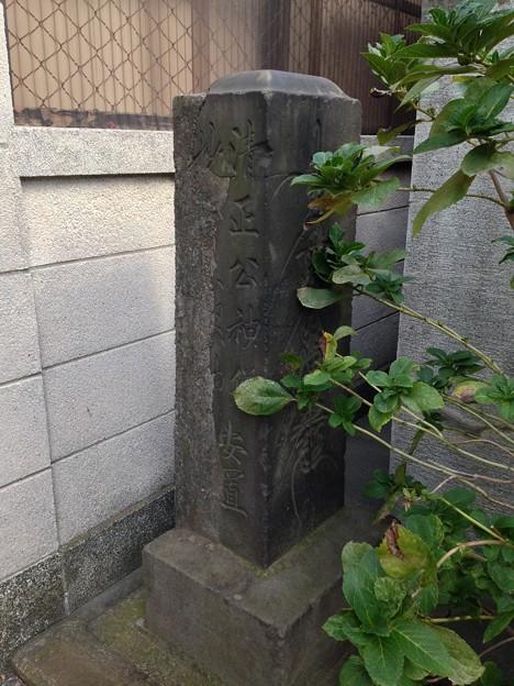 Photos: 日慶寺(南千住7丁目)清正公なんちゃら
