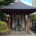 Photos: 日慶寺(南千住7丁目)