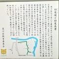 Photos: 13.10.09.旧砂尾堤北端(荒川区南千住)