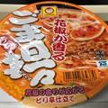 Photos: ひさびさ(*'Д'* Ξ *'Д'*)