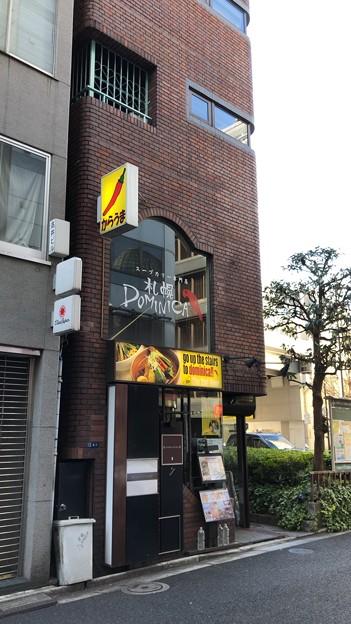 Photos: 札幌ドミニカ 銀座店(京橋)