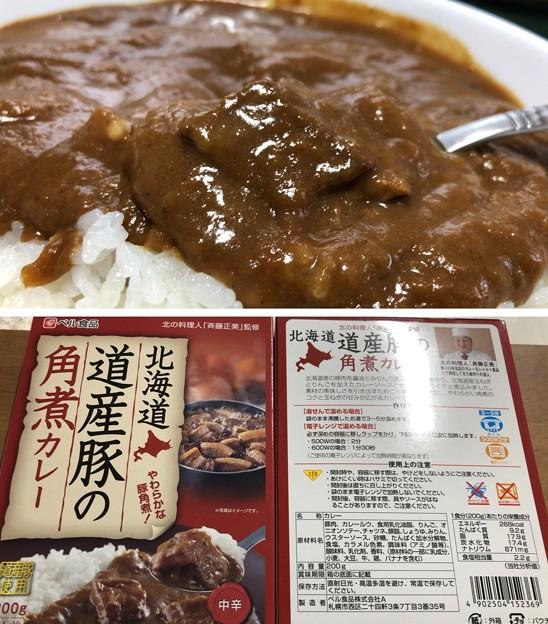 Photos: コレー(゜◯、゜)