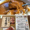 Photos: コケー