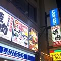 焼肉ダイニング 牛勢 上野店