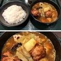 Photos: CoCo壱番屋
