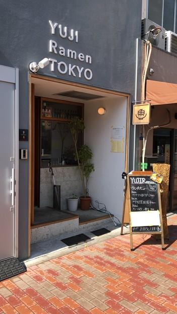 YUJI Ramen TOKYO(江東区清澄)