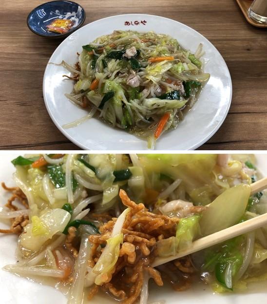 Photos: あしなや(鎌倉市)