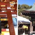鶴岡八幡宮(鎌倉市)若宮