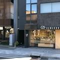 北条泰時屋敷跡/M's ark KAMAKURA ・鎌倉紅谷 八幡宮前本店(鎌倉市)