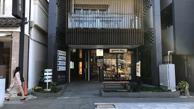 北条泰時屋敷跡/M's ark KAMAKURA(鎌倉市)