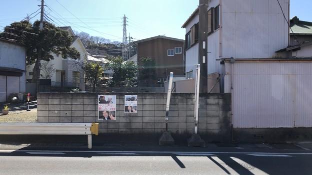 Photos: 深沢小学校前バス停(鎌倉市常盤)