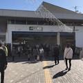 Photos: 藤沢駅北口(藤沢市)