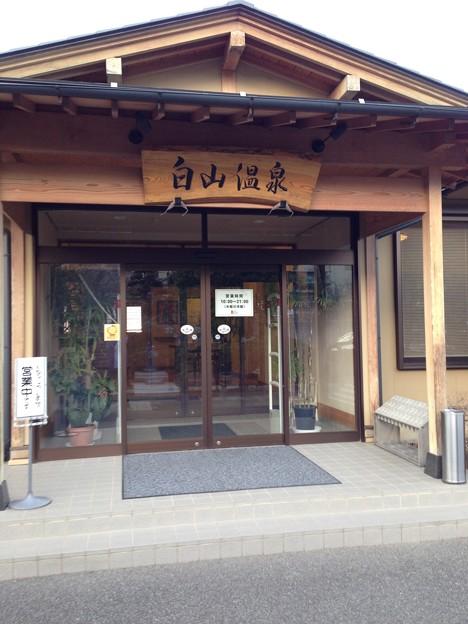 Photos: 14.03.28.武田乃郷 白山温泉(韮崎市)