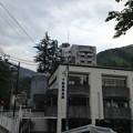 Photos: 14.05.29.下部温泉会館(身延町)