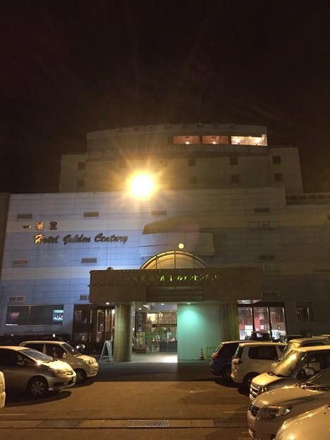 Photos: 15.02.23.佐久一萬里温泉 ホテルゴールデンセンチュリー(佐久市)