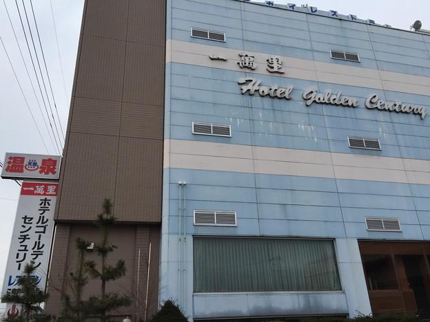 15.02.25.佐久一萬里温泉 ホテルゴールデンセンチュリー(佐久市)