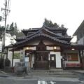 Photos: 15.03.17.大湯 葵の湯 別所温泉(上田市)